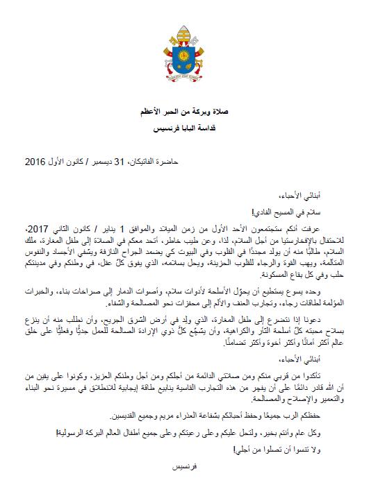 Dopis papeže Františka v arabštině